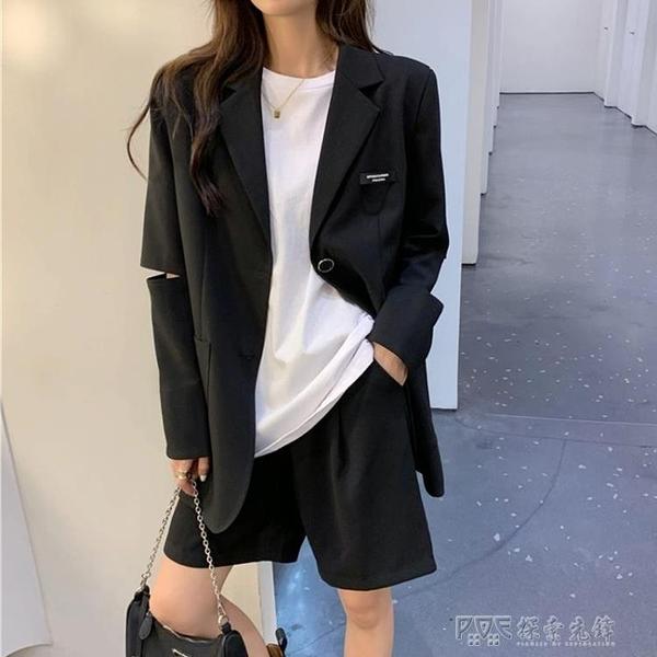西裝外套 大碼胖mm設計感顯瘦上衣秋季新款氣質西裝外套女韓版寬鬆小西服潮 探索
