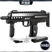 組裝積木兼容樂高積木槍拼裝武器兒童組裝男孩子軍事6拼插7益智玩具10歲12