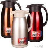 樂獅不銹鋼保溫壺保溫瓶熱水瓶玻璃內膽戶外家用大容量暖水瓶暖壺igo 金曼麗莎