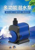 交換禮物-魚缸水泵小水泵潛水泵抽水泵循環泵超靜音噴泉水泵吸魚便JQP