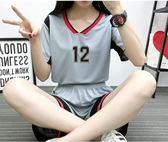 男女籃球服 女裝寬松籃球服短袖球衣套裝個性球衣班服 GB501『愛尚生活館』
