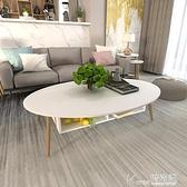 茶几 北歐茶幾簡約現代小戶型矮桌子客廳沙發邊桌家用咖啡桌臥室小圓桌