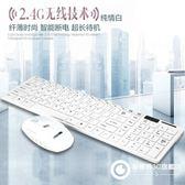 優想無線鍵盤滑鼠套裝辦公家用輕薄靜音巧克力電腦臺式筆記本防水
