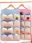 衣物收納-雙面多層內衣襪子文胸內褲掛式收納袋掛袋 衣櫃內懸掛式整理神器 交換禮物