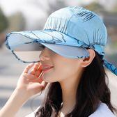 帽子女防曬遮陽帽韓版百搭防紫外線太陽帽薄遮臉空頂速乾網帽      蜜拉貝爾