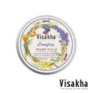 【Visakha】植護紫草膏 50G...