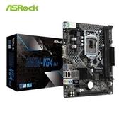 【綠蔭-免運】華擎 ASRock H81M-VG4 R4.0 INTEL H81 LGA1150 M-ATX 主機板