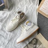 平底帆布鞋日系運動帆布小白板鞋女ins街拍潮鞋2020年新款秋季學生百搭平底 伊莎gz