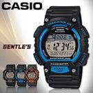 CASIO手錶專賣店 卡西歐 STL-S...