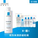 富含溫泉水等成分 使皮膚柔軟保濕,長效持久 並可舒緩皮膚清潔後的不適感 敏感性皮膚尤其適用