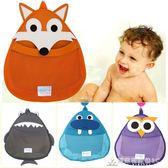 掛袋 浴室玩具儲物袋收納掛袋網袋嬰兒童可愛洗澡用品床頭掛袋置物袋 酷斯特數位3C