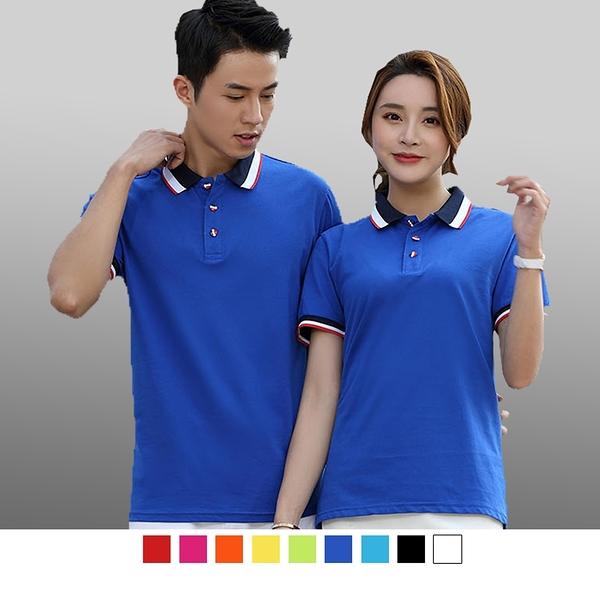 【晶輝團體制服】P2212*短袖素面領子配色袖口頂級短袖POLO衫/可訂做加LOGO/一件也可以買