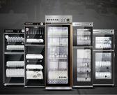 烘碗機立式商用大容量家用雙門不銹鋼餐具烘碗櫃食堂餐館保潔櫃YYP ciyo 黛雅