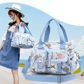 手提包 新品新款女包肩背包旅行包歐美女士包尼龍牛津布側背包大包 最後一天85折