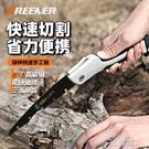 手鋸木工鋸樹鋸子家用小型手持摺疊鋸木頭神器快速手工園林伐木鋸 3C優購