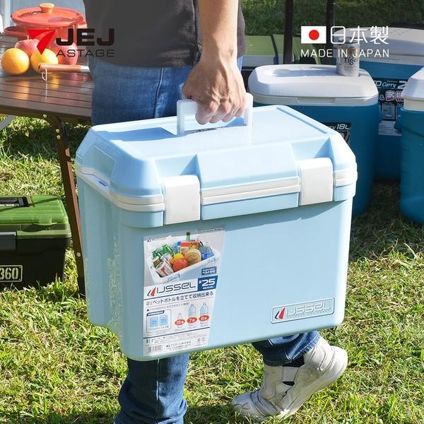 【日本JEJ】日本製手提肩揹兩用保冷冰桶(附背帶)-25L (釣魚/露營/戶外休閒)