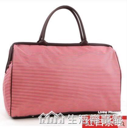 韓版手提旅行包女行李包大容量短途旅行袋健身包男旅游包行李袋潮 NMS生活樂事館