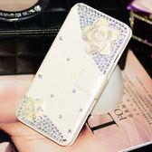 三星 A8Start A6+ S9 Plus J6 J4 A8+ Note8 J7 Pro J7 Plus 山茶花 水鑽皮套 手機皮套 訂製