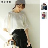 出清 法國亞麻 土耳其袖 罩衫 女免運費 日本品牌【coen】