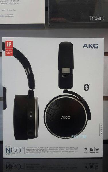 平廣 送袋台灣公司貨保1年 AKG N60NC Wireless 藍芽耳機 藍牙 耳機 降噪 貼耳式設計