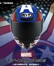 KYT安全帽,TTC,美國隊長