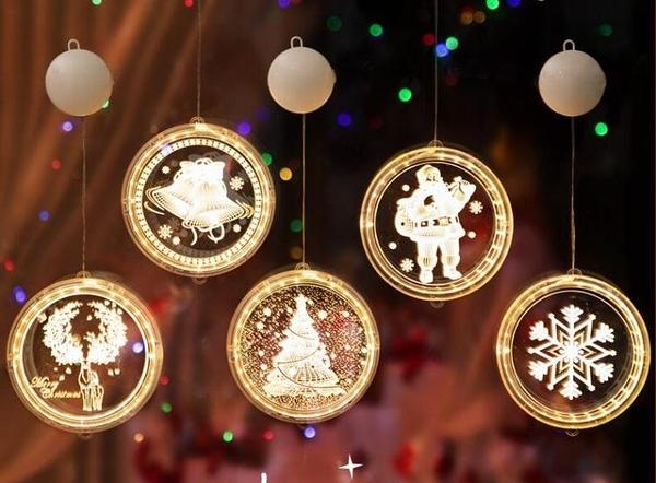 聖誕 聖誕節裝飾品雪花節日用品聖誕老人場景布置店鋪掛件吊飾櫥窗燈 南風小鋪
