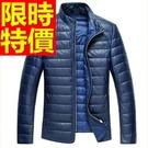 男款皮衣真皮羽絨外套-品味保暖歐美風羊皮男夾克6色62w17【巴黎精品】