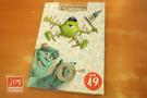 Disney 迪士尼 Monsters University 怪獸大學 丹麥夾 SPAJ-013008