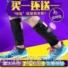 負重沙袋-沙袋綁腿男負重綁手跑步鉛塊鋼板腿部健身運動隱形包裝備學生超薄 【618特惠】