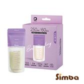 小獅王辛巴 母乳儲存袋(250ml) 60入/盒