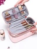 化妝箱 女便攜ins大容量旅行隨身化妝品小號洗漱收納包化妝箱 【快速出貨】
