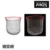 漁拓釣具 PROX PX76745W 白 45cm [磯替網]