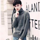 男士純色高領針織衫毛衣兩翻領打底衫線衣粗針加厚男裝衣服