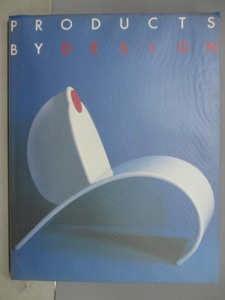 【書寶二手書T2/設計_QCF】Graphis Products by Design