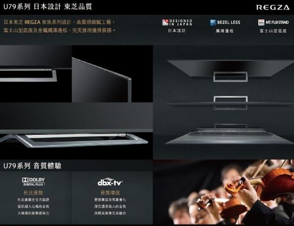 【佳麗寶】防疫追劇!驚爆價 (TOSHIBA東芝)50吋安卓4K液晶顯示器 50U7900VS 含運送標準安裝