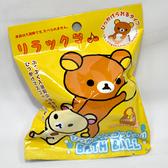 拉拉熊 入浴劑 + 杯緣組玩具 泡澡用 日本正版