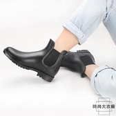 雨鞋女成人雨靴男女短筒時尚外穿膠鞋防滑水鞋【時尚大衣櫥】
