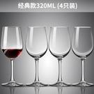 醒酒器 紅酒杯套裝家用水晶葡萄酒醒酒器2個情侶歐式玻璃酒具高腳杯【快速出貨八折下殺】