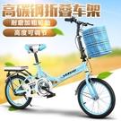 兒童自行車 兒童自行車6-7-8-9-10-11-12歲折疊中大童單車男女孩小 現貨快出