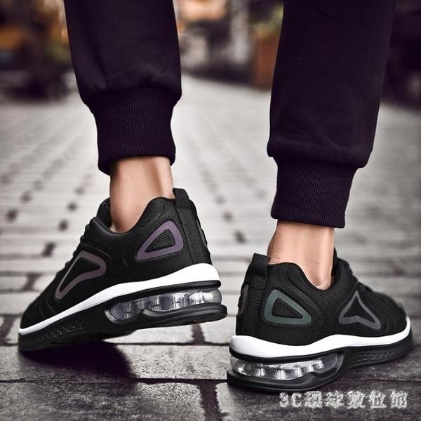 黑色男鞋春季2020新款黑鞋大碼反光跑步百搭氣墊運動潮鞋韓版潮流網面LXY6935【3C環球數位館】