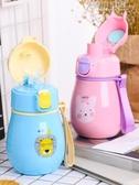 兒童水壺兒童保暖水杯寶寶喝水杯子帶吸管兩用防漏1-3歲小童保溫杯學飲杯 青山小鋪