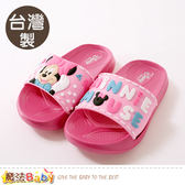 女童鞋 台灣製迪士尼米妮正版美型兒童拖鞋 魔法Baby
