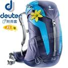 Deuter 3420216_深藍/藍 ...