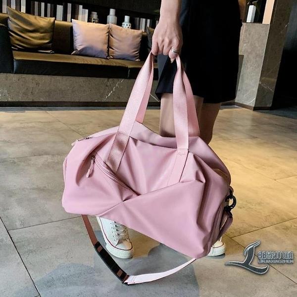 旅行包運動健身包干濕分離瑜伽包手提小行李包輕便大容量包包【邻家小鎮】