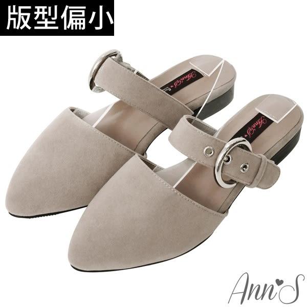 Ann'S氣質出眾-銀色圓扣絨質平底尖頭穆勒鞋-灰