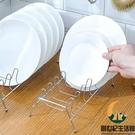 買1送1 瀝水架收納架晾碗架置物架【創世紀生活館】