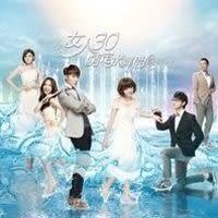 女人30 情定水舞間  電視原聲帶  CD OST (購潮8)