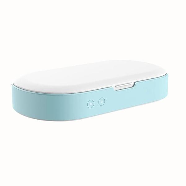 手機器機多功能日本口罩機林央殺菌盒包盒 8號店WJ