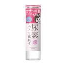 石澤研究所 健康素肌 尿素水潤化妝水 200ml