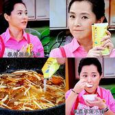 【麻豆助碗粿】招牌碗粿6入+虱目魚粥糜6入含運價699元